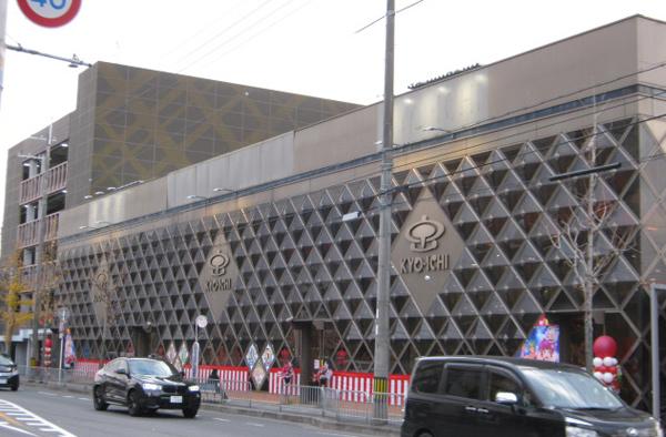キョーイチ山科店
