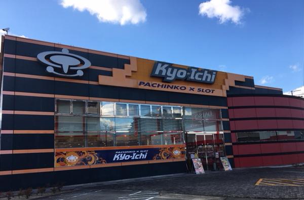 キョーイチ亀岡北店